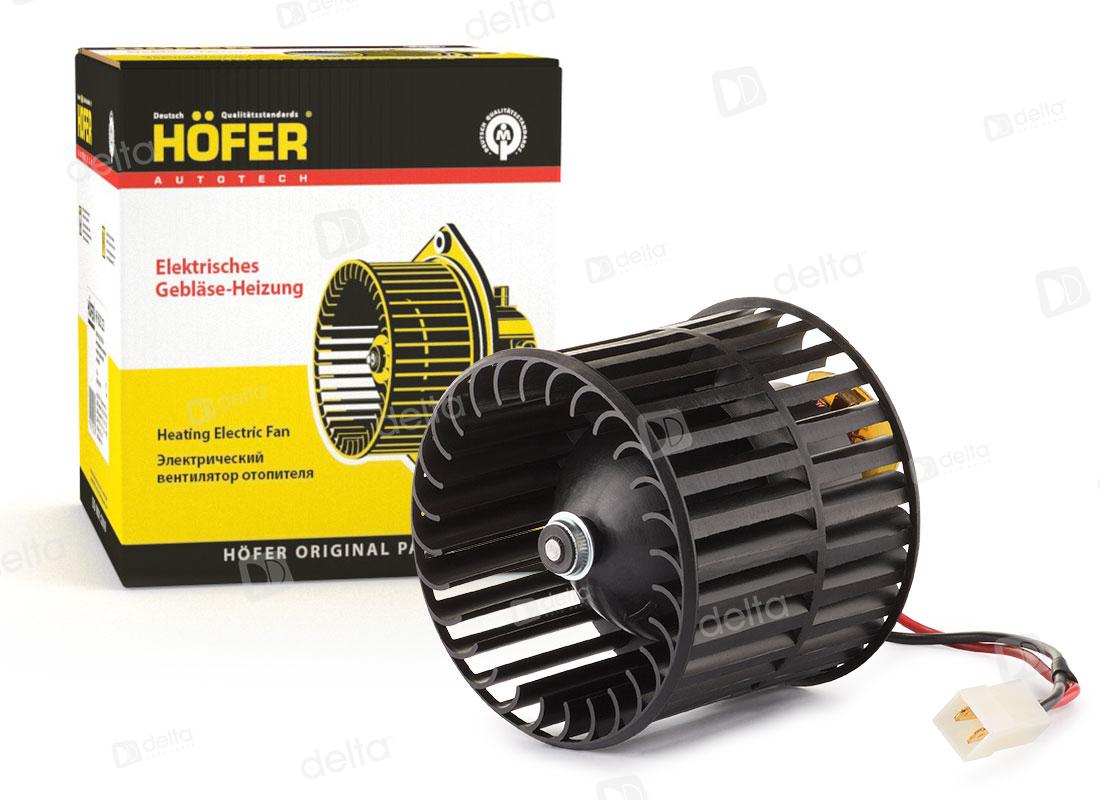 Вентилятор отопителя ГАЗ-3302 (с 2003г)  HOFER 45.3730-10 HF625225