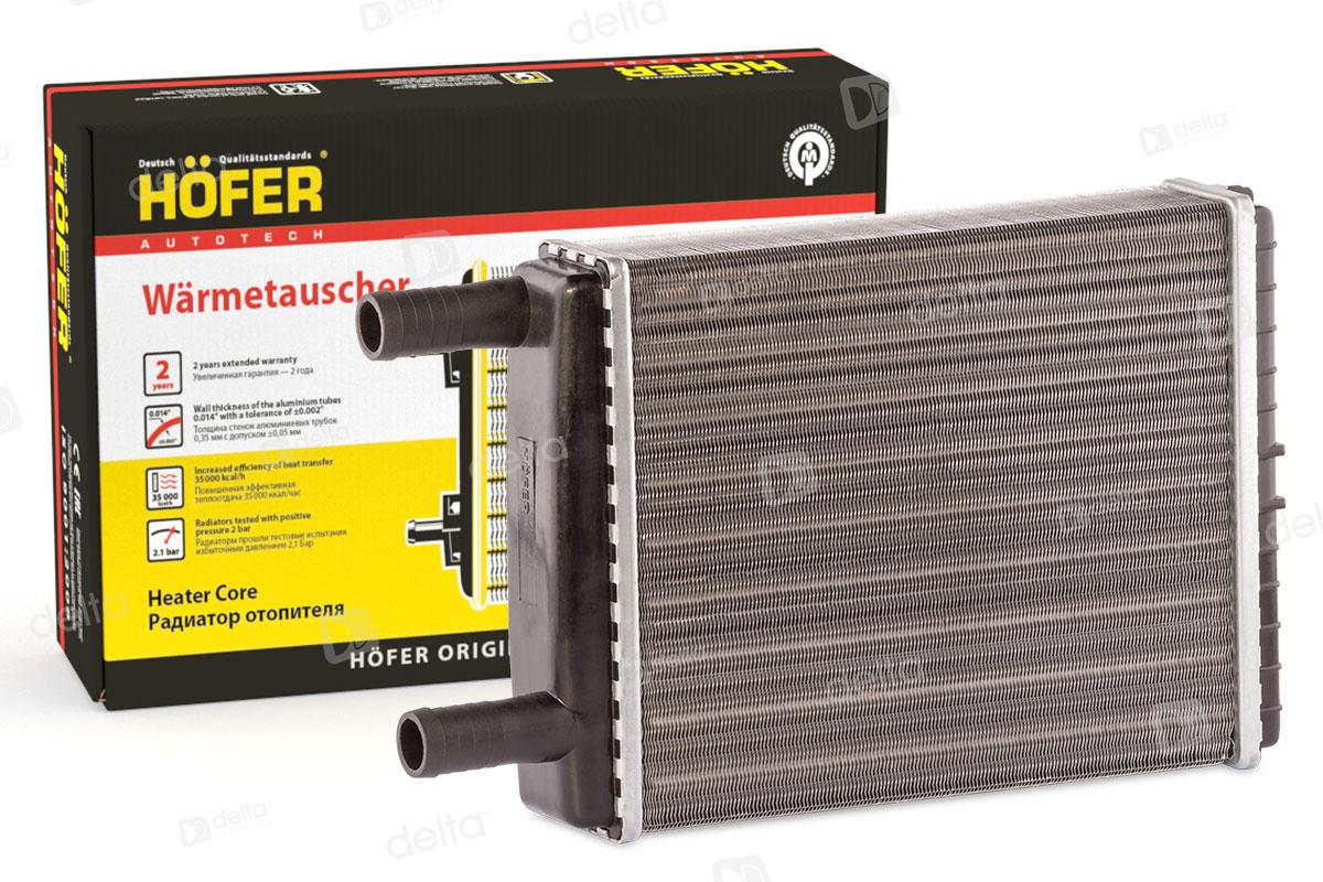 Радиатор отопителя ГАЗ-3302, 2705 (н/о, D=18мм) с 2003г HOFER 3302-8101060-10 HF730232